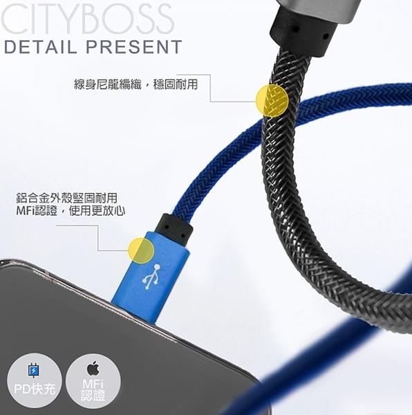 WIWU PD+QC3.0 20W雙模快充電源供應器+CB蘋果認證MFI 45W Type-C To Lightning PD編織快充線