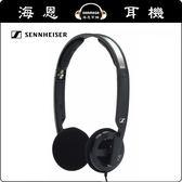 【海恩數位】德國 森海塞爾 Sennheiser PX100II  可摺疊 耳罩式耳機 宙宣公司貨