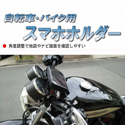 iphone 7 6 plus yamaha 125 ray gtr aero bws CUXi115 Limi115勁豪可插車充電器皮套機車架導航支架