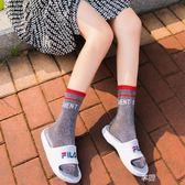 襪子女韓國彩絲中筒襪潮襪亮絲韓版學院風字母襪歐美街頭網紅女襪 享購