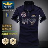 [美國空軍一號休閒服飾] UF-827/藏青/抗UV純正天然棉吸濕排汗國際機長制服加厚版POLO衫