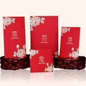 麥達令結婚用品婚慶紅包硬質創意個性喜字萬元利是封婚禮大紅包袋