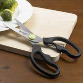 3M 可拆式料理剪刀