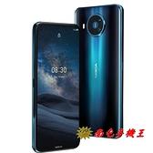 @南屯手機王@ Nokia 8.3 5G手機 6.8吋 8G/128G 極夜藍 〔預購中〕