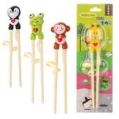 兒童立體學習筷 立體卡通動物 輔助筷 練習筷 學習餐具 RA01003 好娃娃