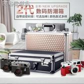 徠卡相機防潮箱索尼微單收納箱電子數碼配件收納小號幹燥盒防震箱 交換禮物 YJT