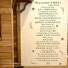 ☆阿布屋壁貼☆The Serenity ...