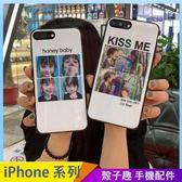 情侶殼 iPhone iX i7 i8 i6 i6s plus 炫彩紋路手機殼 男孩 女孩 全包邊軟殼 保護殼保護套