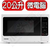 TOSHIBA東芝【ER-SS20(W)TW-D】微電腦料理微波爐 (20L)_福利品