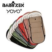 【愛吾兒】BABYZEN YOYO+ 第三代嬰兒手推車-專用睡袋