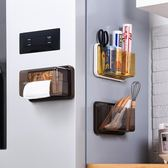 免打孔冰箱掛架廚房置物架收納架冰箱側邊側磁鐵壁掛塑料創意家用