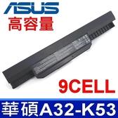 9CELL 華碩 ASUS A32-K53 原廠規格 電池 X54LY X53XE X54X X54XI X54XB X5P X5PE X5PS X84L X5PSJ X84 X84C X84H X84HRN X84HY