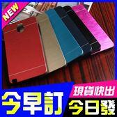 [24H 台灣現貨] Lg G4 手機殼 手機套 金屬 外殼 超薄 拉絲 G3 mini 手機套 保護套 保護殼