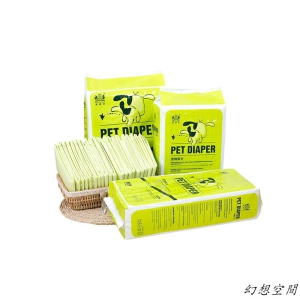 犬用尿布 耐威克寵物狗狗尿墊加厚吸水除臭泰迪金毛尿不濕尿片尿布狗狗用品