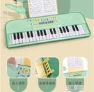 兒童電子琴玩具寶寶可彈奏多功能鋼琴小女孩初學益智音樂玩具2歲3 3C優購