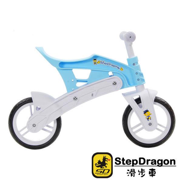 *粉粉寶貝玩具*安全無毒材質可調3段式繽紛色彩感統協調滑步車