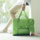 健身包 短途出差可摺疊旅行包女旅游大容量輕便行李袋手提運動包健身包男 5色
