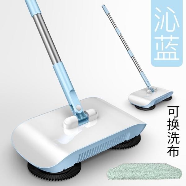 掃地神器手推式掃地