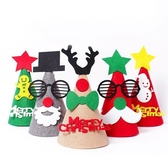 聖誕節裝飾卡通DIY手工製作材料帽(隨機出貨)【Miss.Sugar】【K4002201】