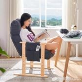 家用電腦椅辦公書桌宿舍游戲電競座椅子舒適靠背休閒可躺懶人沙發 雙十二全館免運