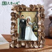 相框擺台創意七寸6 7 8寸歐式立體照片框相片框影樓復古相架金色【美物居家館】