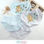 男童內褲(4件一組) 琦菲家族正版男童舒柔棉三角內褲 魔法Baby