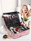 大容量化妝包女便攜旅行化妝品收納包袋ins風超火專業師手提箱盒 夏季狂歡