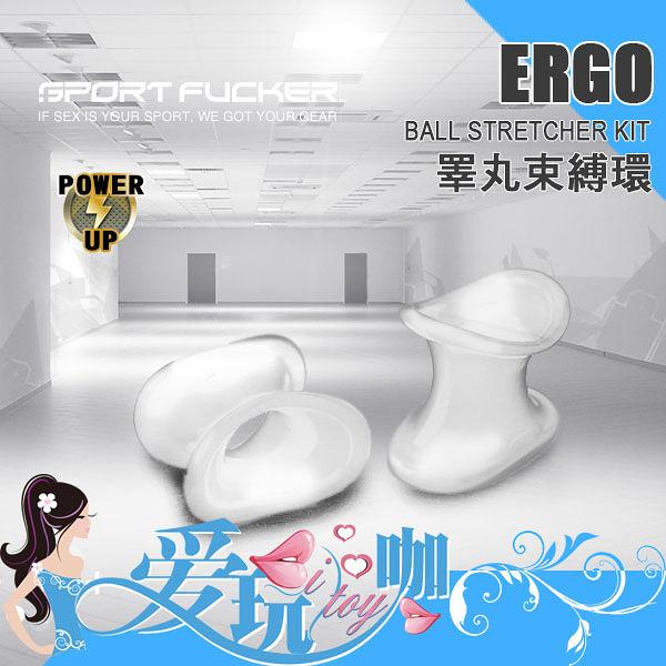 【透明白】美國 SPORT FUCKER 運動種馬睪丸束縛環 Ergonomic Ball Stretcher Kit 美國原裝進口 屌環