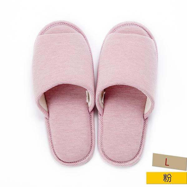 HOLA 柔軟針織拖鞋 粉 L