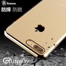 【R】品牌 正品 明燦殼 iPhone 8 圓弧電鍍 超薄防摔 手機殼 蘋果 iPhone7 8 全包邊硬殼 保護殼