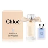 Chloe' Les Mini Chloe'小小同名淡香精(20ml)-贈小香