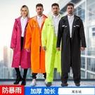 雨衣男款女款雨披防暴雨加厚雨褲成人全身外套裝長款時尚徒步防雨 萬客城
