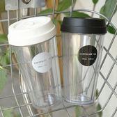 隨身杯水杯塑料水杯個性原宿清新情侶創意