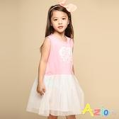 Azio 女童 洋裝 前蕾絲小白花刺繡無袖網紗洋裝(粉) Azio Kids 美國派 童裝