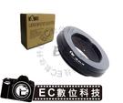【EC數位】KiWiFotos專業級 Leica M39 鏡頭轉Sony E-Mount 系統 NEX3 NEX5 機身鏡頭轉接環 NEX-3 NEX-5 NEX-5N NEX5N