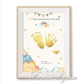 ins新生嬰兒童手足印畫定制滿月百天周歲紀念相框生日擺臺 范思蓮恩