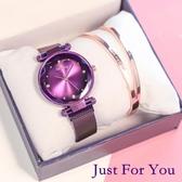手錶抖音同款網紅手錶女士防水美迪奧斯時尚星空學生潮流女錶 韓國時尚週