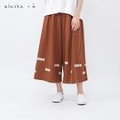a la sha+a 圓圈印花剪接細褶褲裙