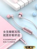 有線耳機 迷你ASMR睡眠有線耳機可愛少女生舒適入耳式不傷耳助眠隔音降噪硅膠  【新品】
