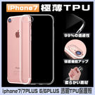 Apple iPhone TPU保護套 ...