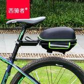 自行車坐墊尾包 后貨架包山地車硬殼快拆式