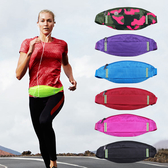 戶外腰包跑步手機腰包男女運動音樂手機包貼身隱形輕薄時尚小腰包 韓小姐