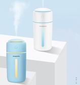 清淨機 車載加濕器汽車空氣凈化器車內噴霧小氧吧無線霧化機創意家車用品