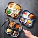 餐盤 日式分格餐盤減脂健身餐陶瓷家用菜盤分隔餐具大人一人食早餐盤子TW【快速出貨八折鉅惠】