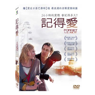 記得愛DVD