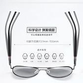 太陽眼鏡 偏光太陽鏡男眼鏡男潮開車專用變色眼睛男士墨鏡男潮2021新款潮流 夢藝家