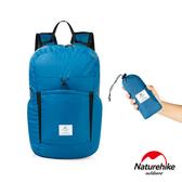 Naturehike 升級加大版 25L云雁輕量防水摺疊後背包 攻頂包藍色