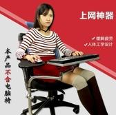電腦桌 OK托筆記本支架電腦支架鍵盤滑鼠托架懶人折疊升降萬向椅子多功能 MKS阿薩布魯