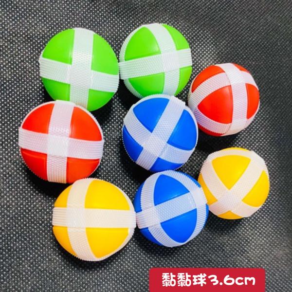 飛鏢盤套裝 玩具 塑膠球針 飛鏢 鏢靶射擊比賽 36吋【庫奇小舖】