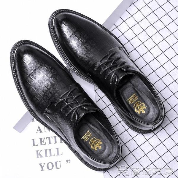 皮鞋 夏季透氣男鞋韓版百搭潮流男士休閒鞋英倫商務正裝增高鞋子 新年特惠